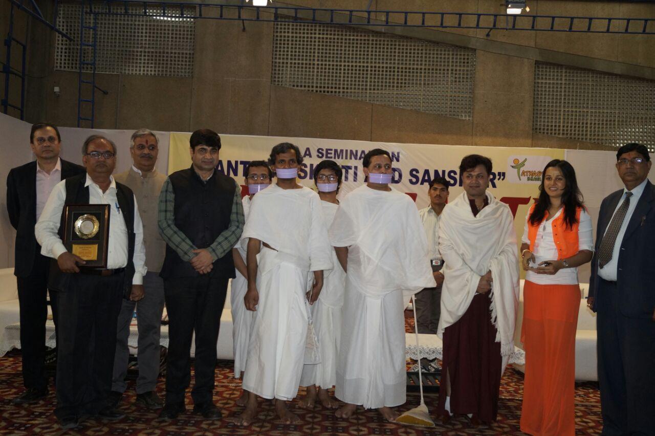 Sant, Sanskriti and Sanskar
